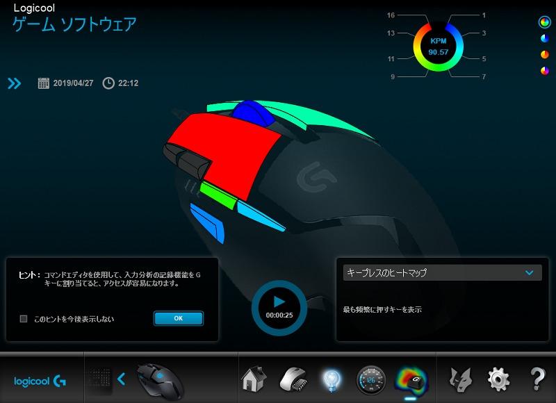 G402ヒートマップ
