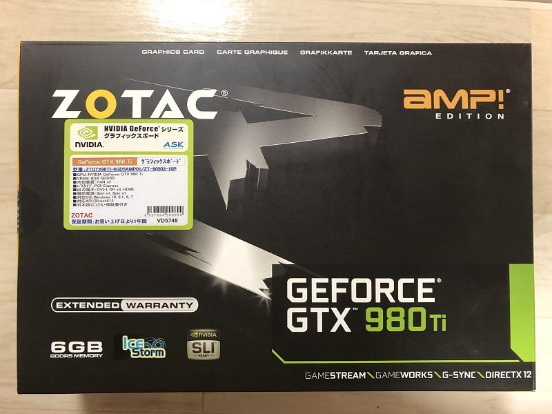 GTX 980 Tiの外箱