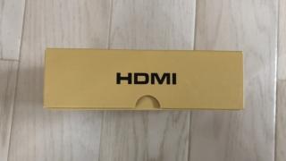 Sky Castle HDMI