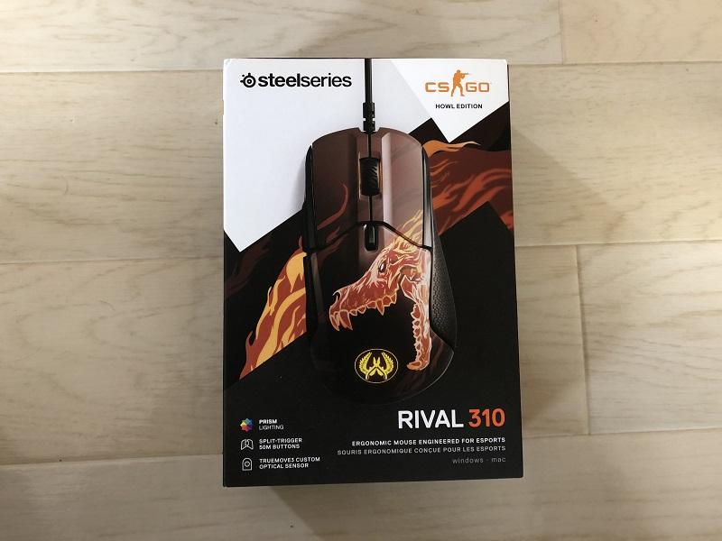 RIVAL 310