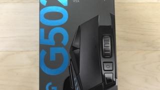 G502 LIGHTSPEEDの外箱