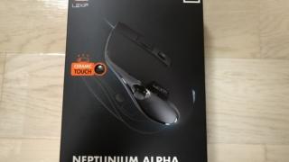 lexip-np93-neptunium-alphaの外箱