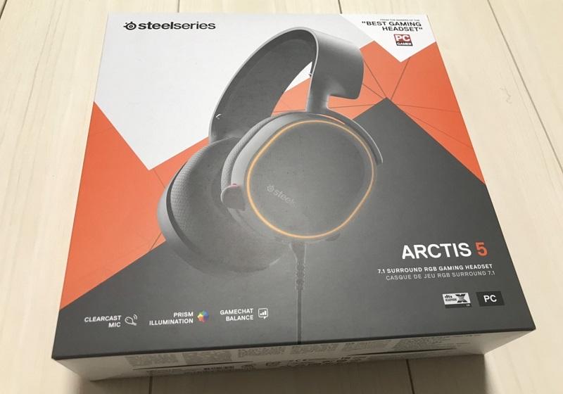 arctis-5の外箱